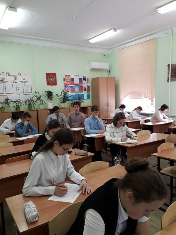 СОШ-2.3